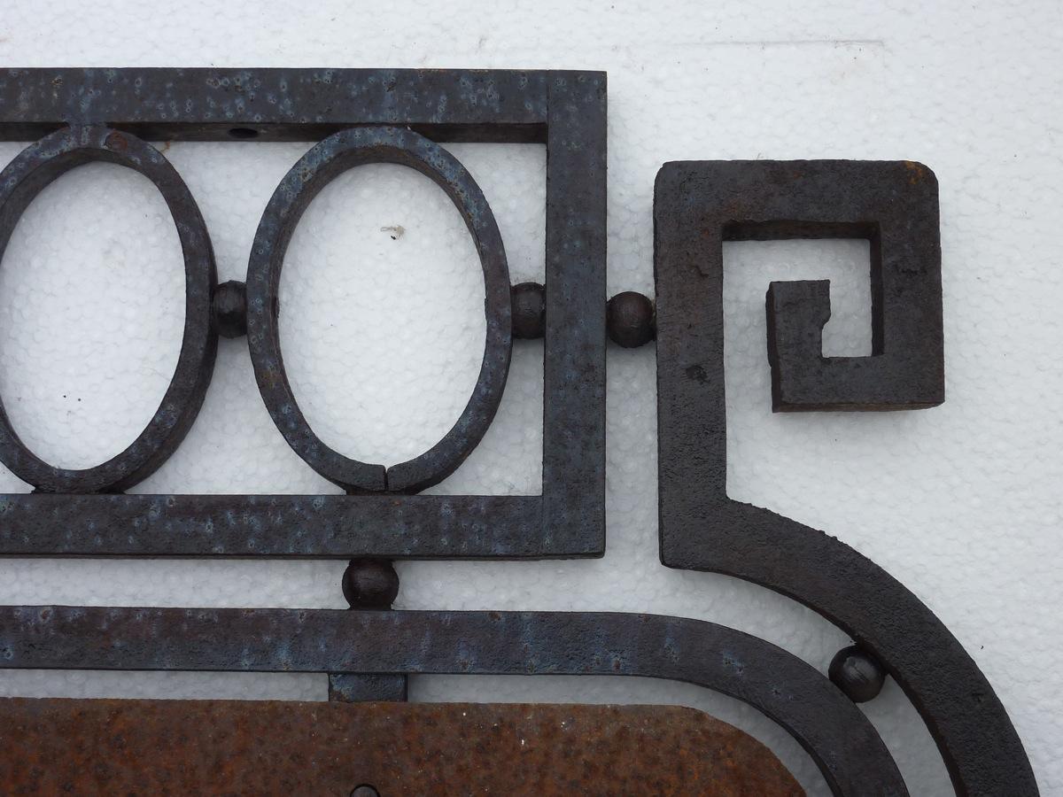 Favori Enseigne ancienne - Fer forgé - Art déco - XXe S. - PF-781 BH48